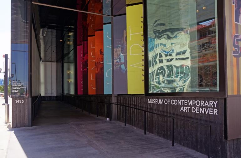 MCA Entry