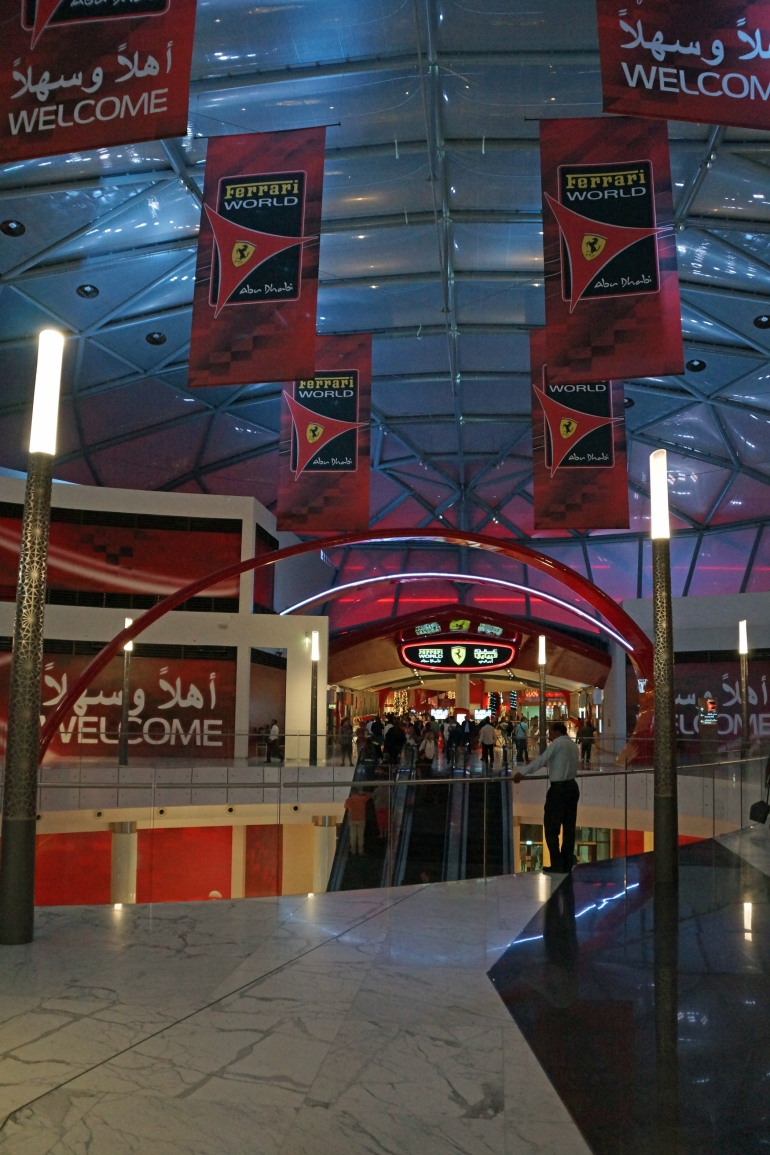 Ferrari World Entry 1