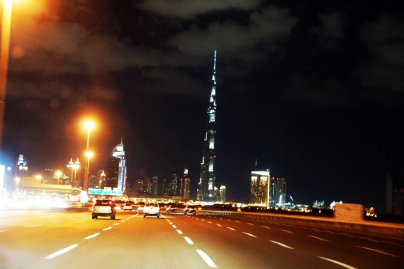 Burj Khalifa from a distance