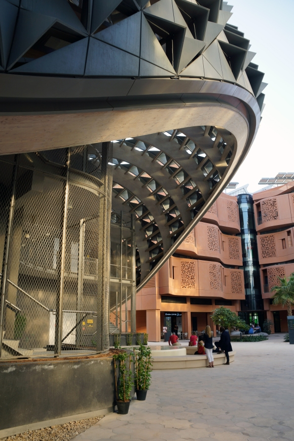 Masdar City Library