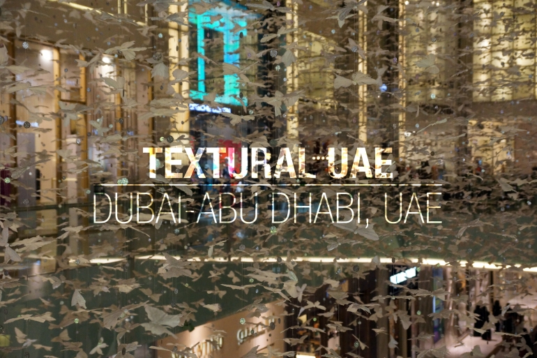 Textural UAE Cover